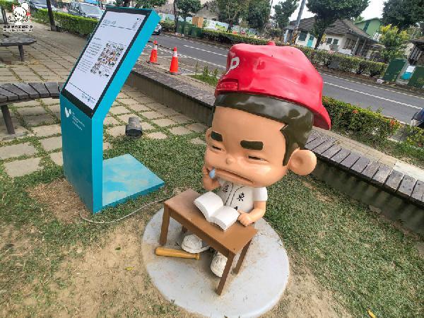 屏東勝利新村