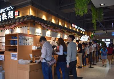 屏東火車站驛站商圈2